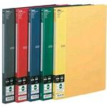PORTALISTINI GIALLO 40 BUSTE LISCIE DISPLAY BOOK SIDE A4/A3